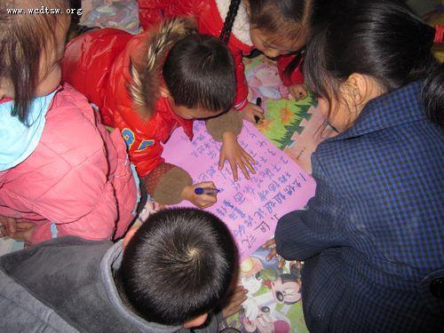 """""""画出我们的生活""""儿童简笔画学习小组(一)"""